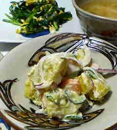 さつま芋のサラダとニラ玉